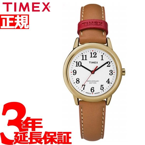 タイメックス イージーリーダー TIMEX EASY READER 40周年記念モデル 腕時計 レディース TW2R40300
