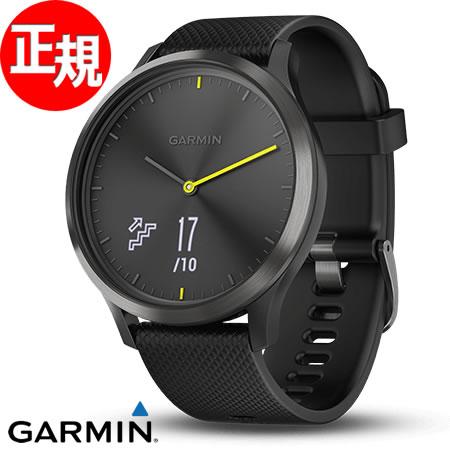ガーミン GARMIN ヴィヴォムーブ vivomove HR Sport Black スマートウォッチ ウェアラブル端末 腕時計 メンズ レディース 010-01850-71