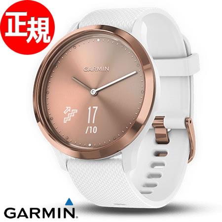 ガーミン GARMIN ヴィヴォムーブ vivomove HR Sport Gold White スマートウォッチ ウェアラブル端末 腕時計 メンズ レディース 010-01850-72