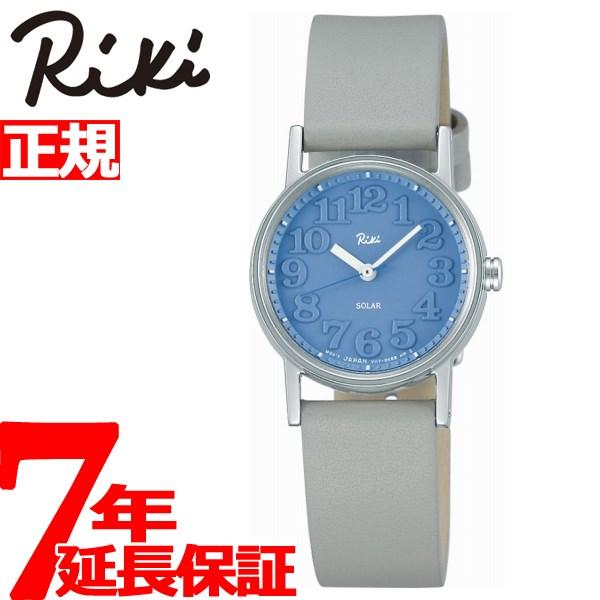 セイコー アルバ リキ SEIKO ALBA Riki ソーラー 腕時計 レディース AKQD031【2018 新作】