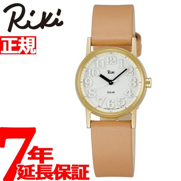 セイコー アルバ リキ SEIKO ALBA Riki ソーラー 腕時計 レディース AKQD032【2018 新作】