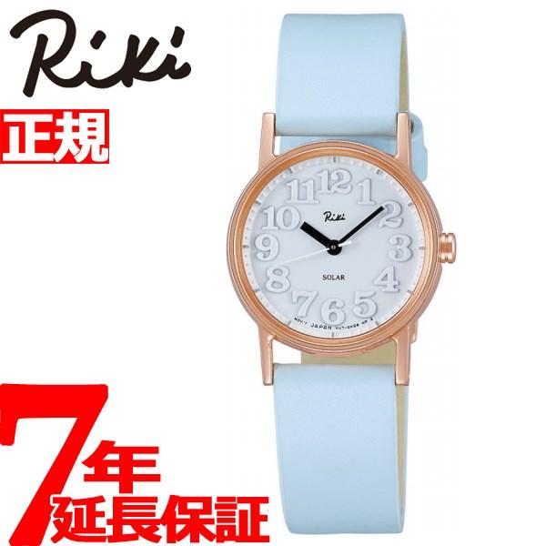 【SHOP OF THE YEAR 2018 受賞】セイコー アルバ リキ SEIKO ALBA Riki ソーラー 腕時計 レディース AKQD033【2018 新作】