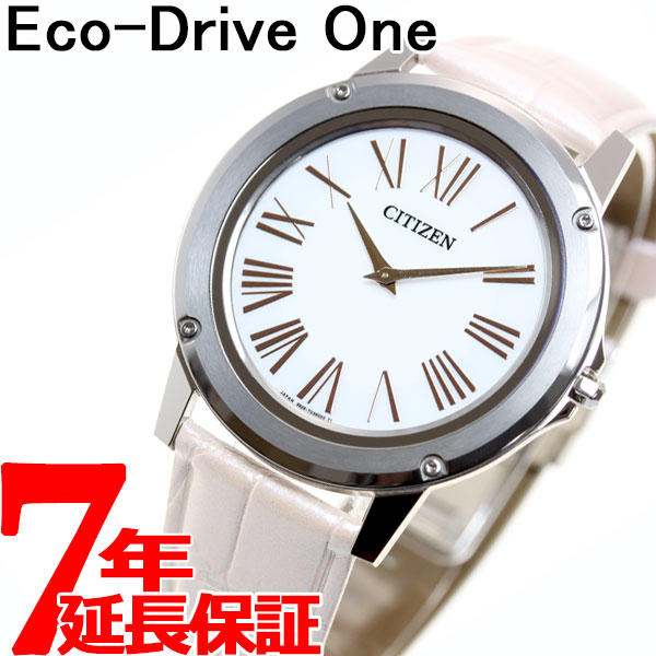 シチズン エコドライブ ワン CITIZEN Eco-Drive One ソーラー 腕時計 メンズ レディース EG9000-01A