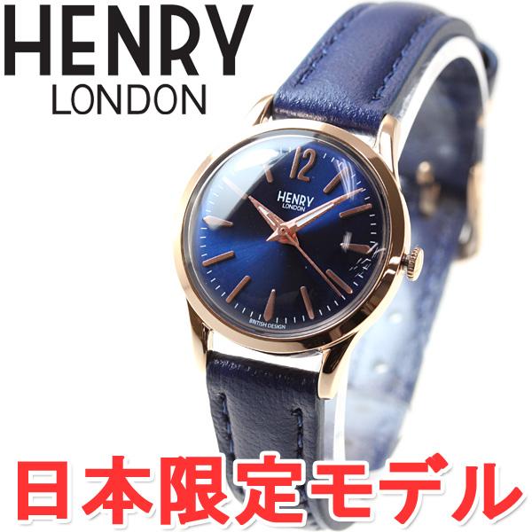 ヘンリーロンドン HENRY LONDON 腕時計 レディース 日本限定モデル ユーストン EUSTON HL25-S-0298