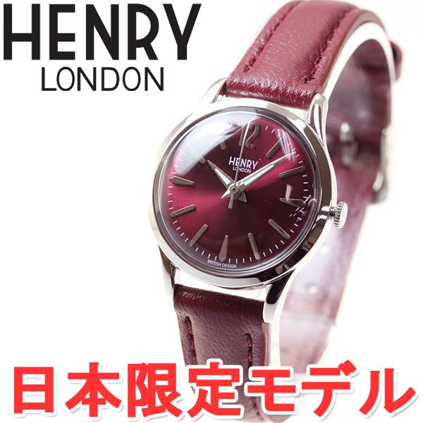 ヘンリーロンドン HENRY LONDON 腕時計 レディース 日本限定モデル エンジェル ANGEL HL25-S-0303