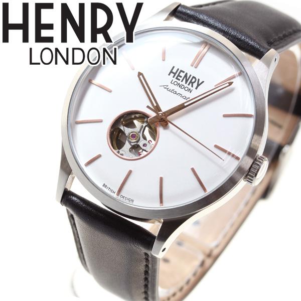 ヘンリーロンドン HENRY LONDON 腕時計 メンズ 自動巻き オートマチック ハイゲート HIGHGATE HL42-AS-0279