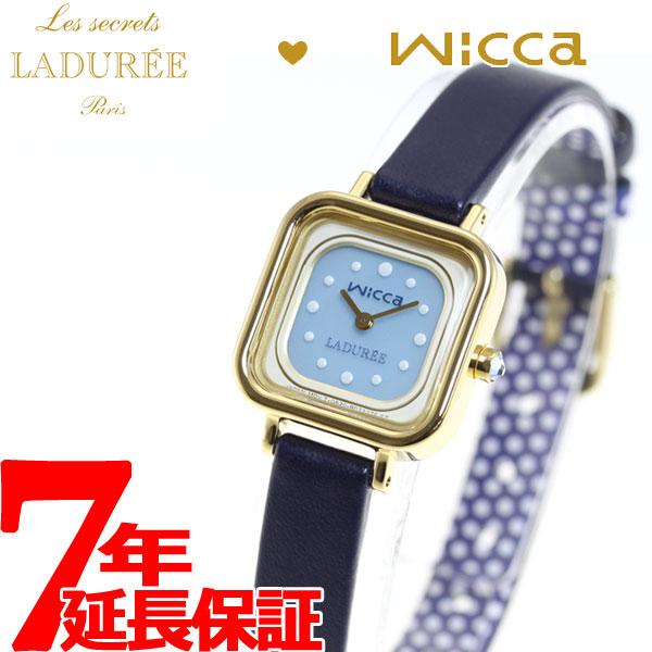 シチズン ウィッカ × ラデュレ CITIZEN wicca × LADUREE ソーラーテック コラボ限定モデル 有村架純 腕時計 レディース KK3-310-10