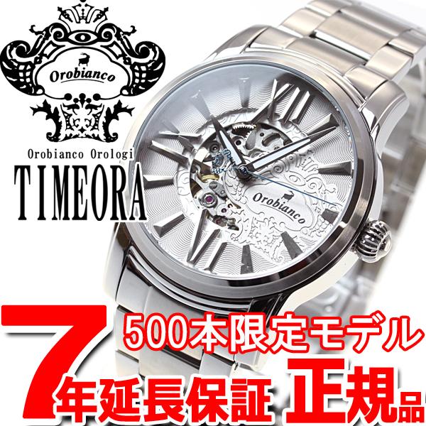 オロビアンコ タイムオラ Orobianco TIMEORA 腕時計 メンズ オラクラシカ ORAKLASSICA OR-0011-100