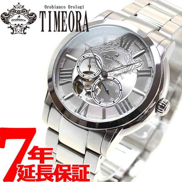 オロビアンコ タイムオラ Orobianco TIMEORA 腕時計 メンズ ロマンティコ ROMANTIKO OR-0035-100