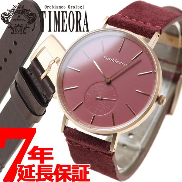 【SHOP OF THE YEAR 2018 受賞】オロビアンコ タイムオラ Orobianco TIMEORA 限定モデル 腕時計 メンズ/レディース センプリチタス Semplicitus OR-0061-8