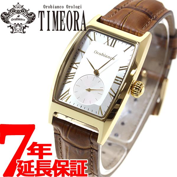 オロビアンコ タイムオラ Orobianco TIMEORA 限定モデル 腕時計 メンズ デルノンノ DELL NONNO OR-0065-1