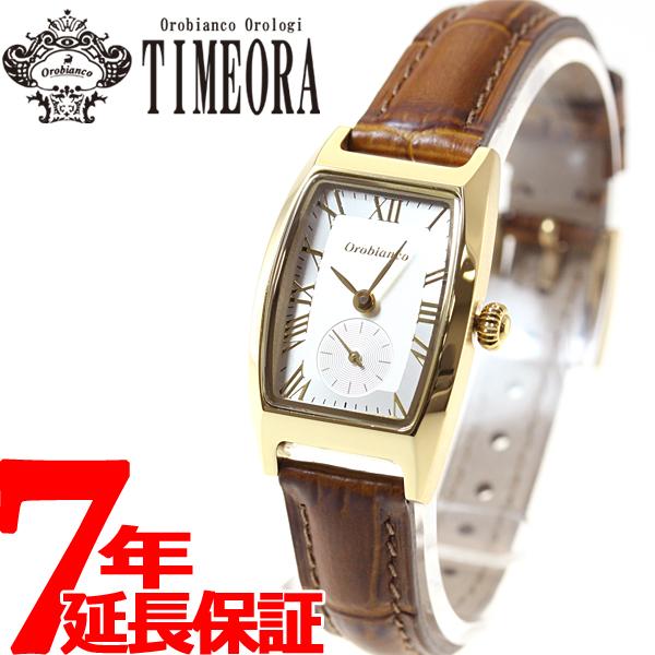 オロビアンコ タイムオラ Orobianco TIMEORA 限定モデル 腕時計 レディース デルノンノ DELL NONNO OR-0066-1