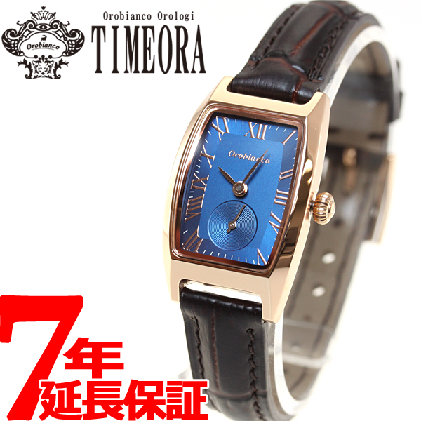 オロビアンコ タイムオラ Orobianco TIMEORA 限定モデル 腕時計 レディース デルノンノ DELL NONNO OR-0066-9