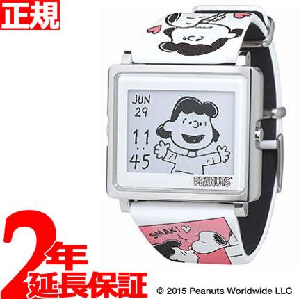 エプソン スマートキャンバス EPSON smart canvas PEANUTS BEAGLE HUG スヌーピーとルーシー・ヴァンペルト 腕時計 メンズ レディース W1-PN20210