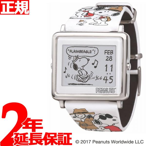 EPSON smart canvas PEANUTS Many Faces of Snoopy 腕時計 メンズ レディース W1-PN30810