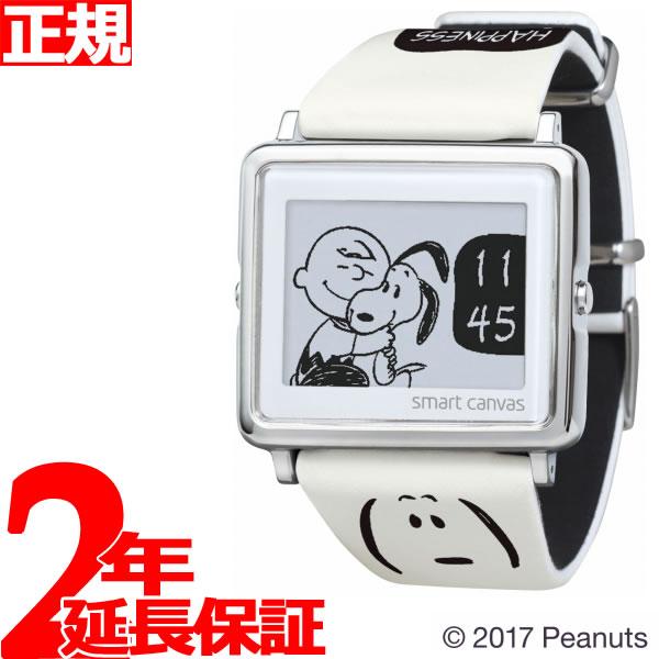 エプソン スマートキャンバス EPSON smart canvas Vintage PEANUTS チャーリー 腕時計 メンズ レディース W1-PN40910