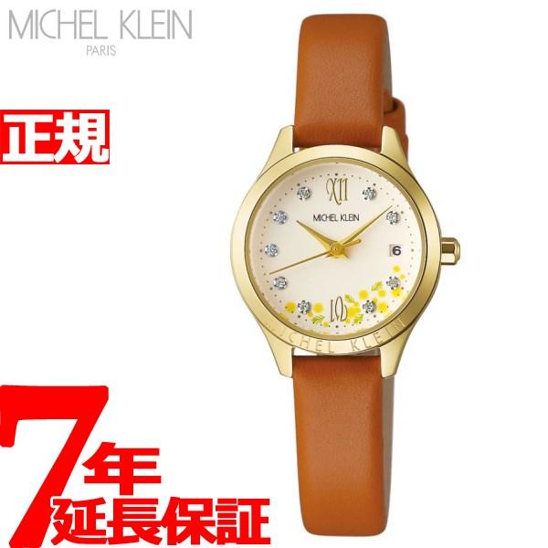 ミッシェルクラン MICHEL KLEIN ミモザの日 限定モデル 腕時計 レディース AJCT703【2018 新作】
