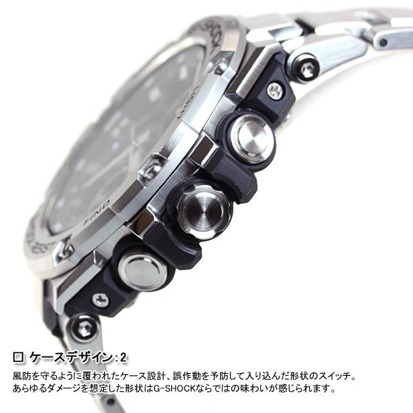 G-SHOCK G-STEEL カシオ Gショック Gスチール CASIO ソーラー 腕時計 メンズ タフソーラー GST-B100D-1AJF