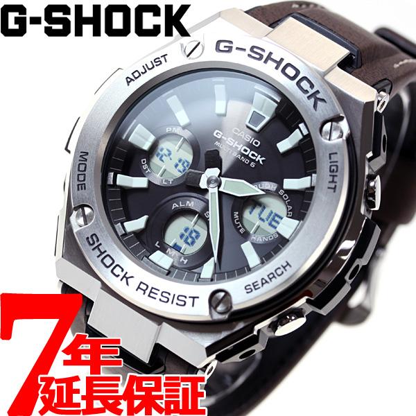 G-SHOCK 電波 ソーラー 電波時計 G-STEEL カシオ Gショック Gスチール CASIO 腕時計 メンズ タフソーラー GST-W130L-1AJF