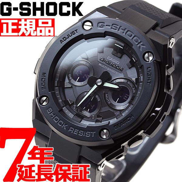 ニールがお得!今ならポイント最大39倍!10日23時59分まで! G-SHOCK 電波 ソーラー 電波時計 G-STEEL カシオ Gショック Gスチール CASIO 腕時計 メンズ タフソーラー GST-W300G-1A1JF