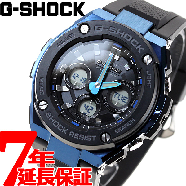G-SHOCK 電波 ソーラー 電波時計 G-STEEL カシオ Gショック Gスチール CASIO 腕時計 メンズ タフソーラー GST-W300G-1A2JF