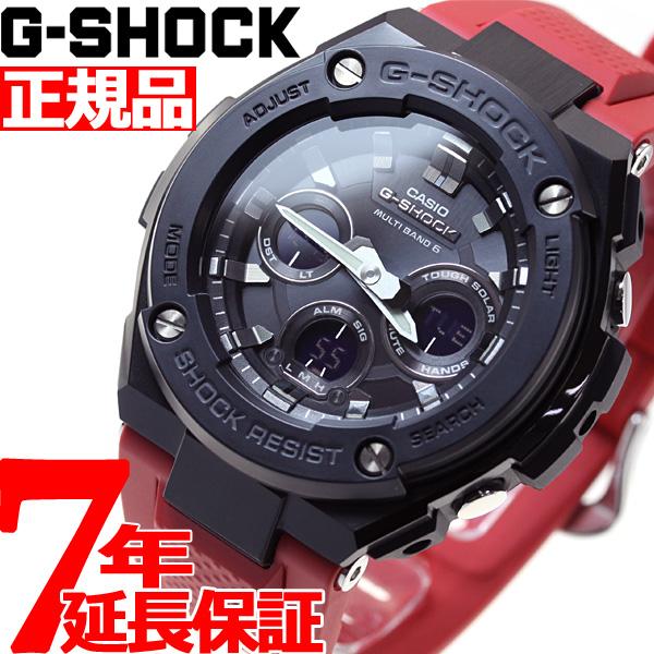 G-SHOCK 電波 ソーラー 電波時計 G-STEEL カシオ Gショック Gスチール CASIO 腕時計 メンズ タフソーラー GST-W300G-1A4JF