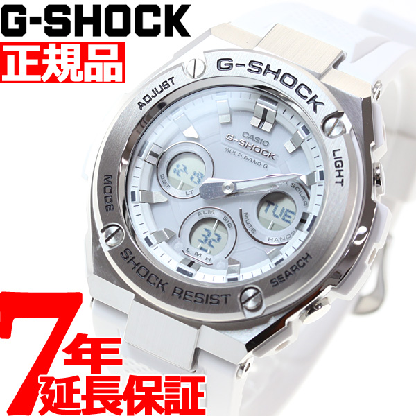 ニールがお得!今ならポイント最大39倍!10日23時59分まで! G-SHOCK 電波 ソーラー 電波時計 G-STEEL カシオ Gショック Gスチール CASIO 腕時計 メンズ タフソーラー GST-W310-7AJF