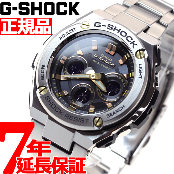 G-SHOCK 電波 ソーラー 電波時計 G-STEEL カシオ Gショック Gスチール CASIO 腕時計 メンズ タフソーラー GST-W310D-1A9JF