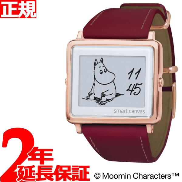 エプソン スマートキャンバス EPSON smart canvas MOOMIN ムーミン谷の愉快な仲間たち ムーミン 腕時計 メンズ レディース W1-MM60610