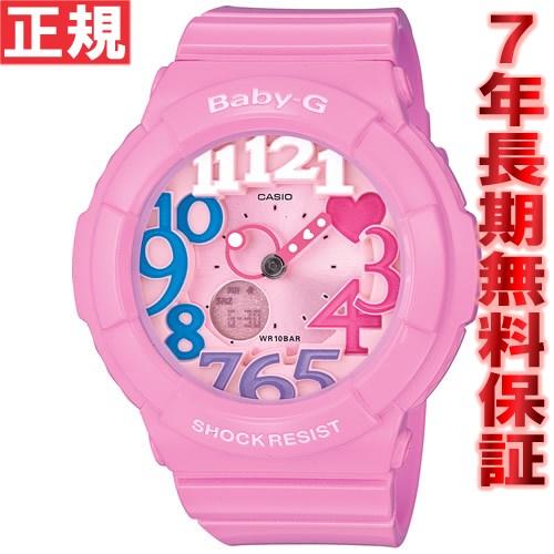 【お買い物マラソンは当店がお得♪本日20より!】BABY-G カシオ ベビーG ネオンダイアル 腕時計 レディース ピンク アナデジ BGA-131-4B3JF