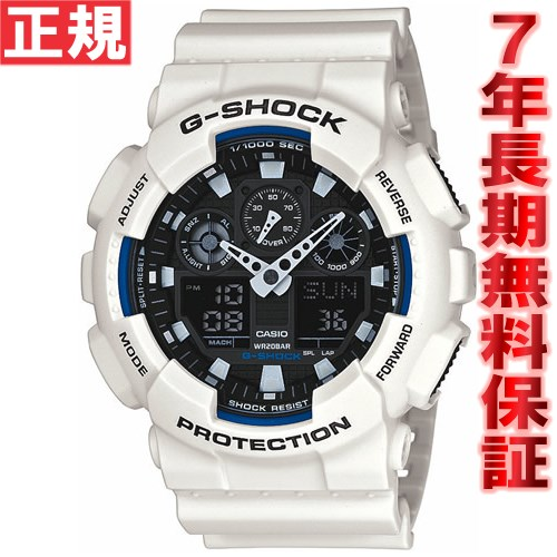 G-SHOCK ホワイト 白 カシオ Gショック 腕時計 メンズ アナデジ GA-100B-7AJF