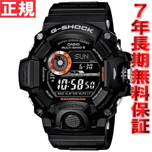 G-SHOCK 電波 ソーラー 電波時計 カシオ Gショック レンジマン CASIO RANGEMAN 腕時計 メンズ マスターオブG GW-9400BJ-1JF【送料無料】