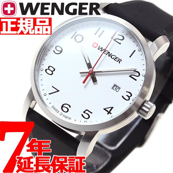 ウェンガー WENGER 腕時計 メンズ アヴェニュー Avenue 01.1641.103