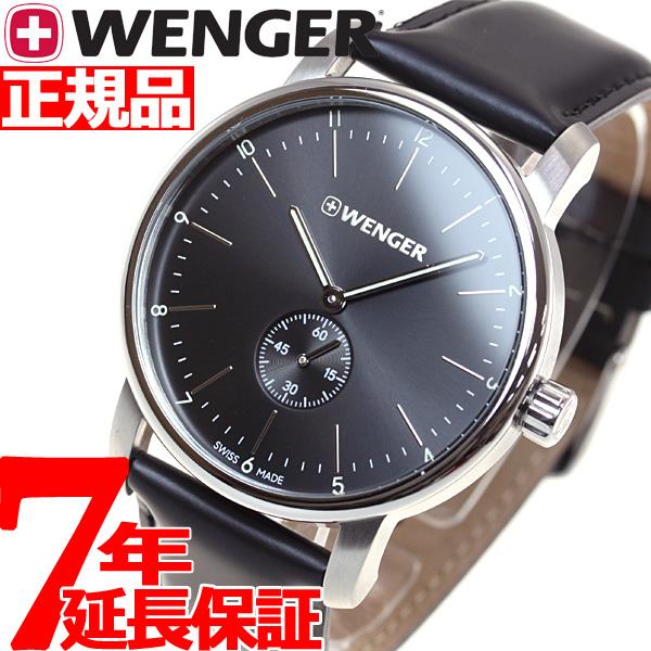 ウェンガー WENGER 腕時計 メンズ アーバン クラシック プチセコンド Urban Classic Petit Second 01.1741.102