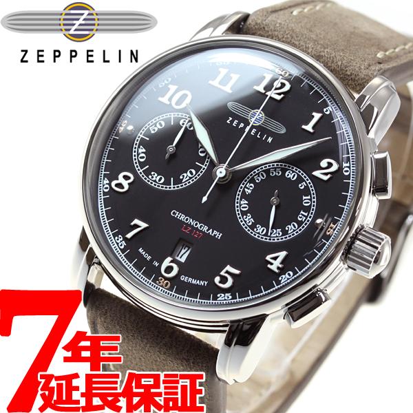 ツェッペリン ZEPPELIN 腕時計 メンズ LZ127 グラーフ・ツェッペリン Graf Zeppelin 8678-2