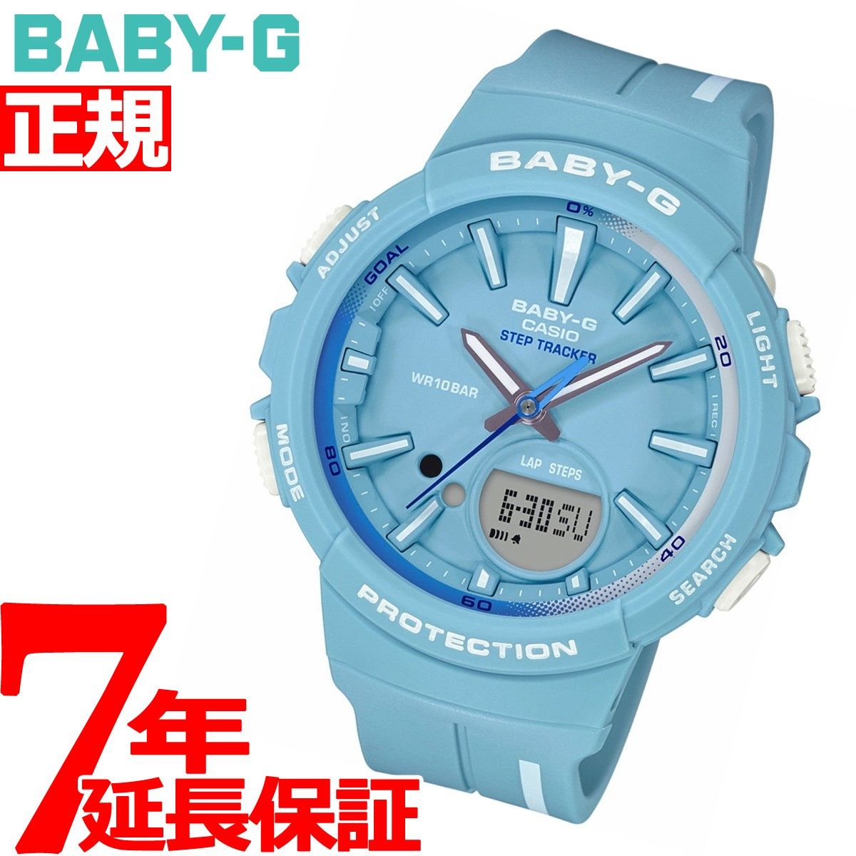 【SHOP OF THE YEAR 2018 受賞】カシオ ベビーG CASIO BABY-G BGS-100 for running STEP TRACKER 腕時計 レディース BGS-100RT-2AJF【2018 新作】