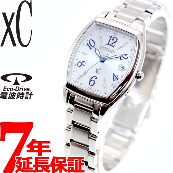 シチズン クロスシー CITIZEN xC エコドライブ ソーラー 電波時計 腕時計 レディース ハッピーフライト ES9391-54A【2018 新作】