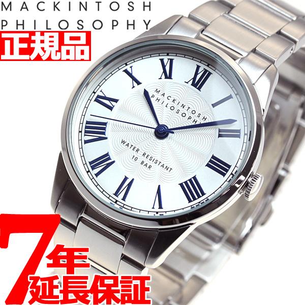 【お買い物マラソンは当店がお得♪本日20より!】マッキントッシュ フィロソフィー MACKINTOSH PHILOSOPHY 腕時計 メンズ ペアウォッチ FCZK995