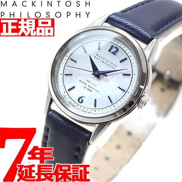 マッキントッシュ フィロソフィー MACKINTOSH PHILOSOPHY ソーラー 腕時計 レディース ペアウォッチ FDAD989【2018 新作】