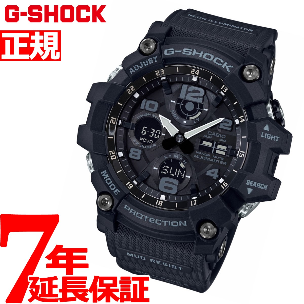 G-SHOCK 電波 ソーラー 電波時計 カシオ Gショック マッドマスター MUDMASTER 腕時計 メンズ MASTER OF G GWG-100-1AJF【2018 新作】