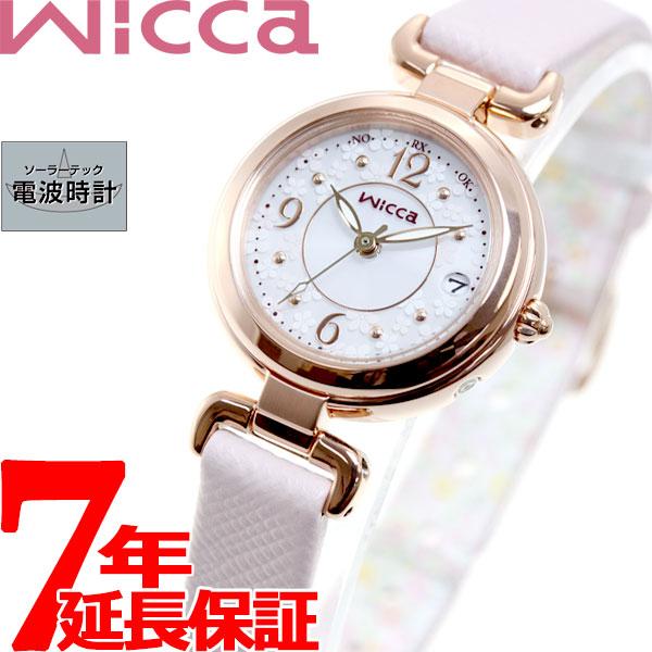 シチズン ウィッカ CITIZEN wicca ソーラーテック 電波時計 腕時計 レディース ハッピーダイアリー KL0-669-15【2018 新作】