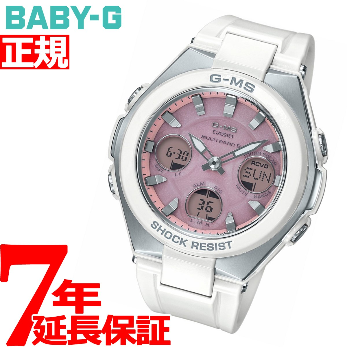 カシオ ベビーG CASIO BABY-G G-MS 電波 ソーラー 電波時計 腕時計 レディース タフソーラー MSG-W100-7A3JF【2018 新作】