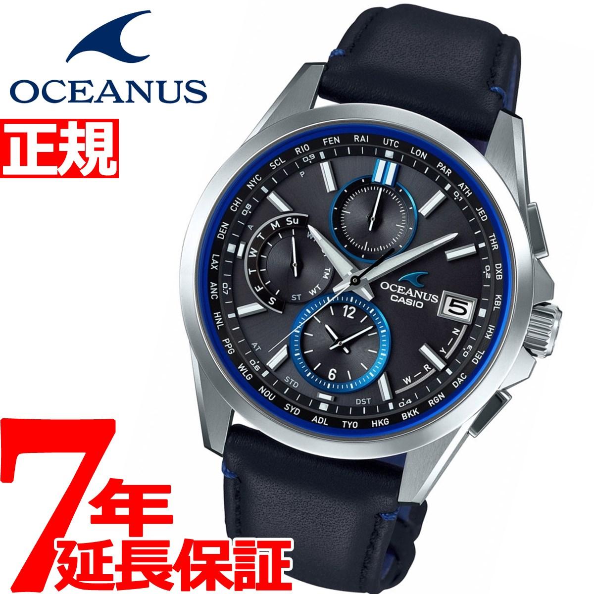 カシオ オシアナス CASIO OCEANUS Classic Line 電波 ソーラー 電波時計 腕時計 メンズ タフソーラー OCW-T2600L-1AJF【2018 新作】