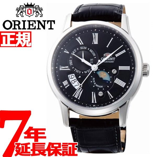 【お買い物マラソンは当店がお得♪本日20より!】オリエント ORIENT クラシック CLASSIC 腕時計 メンズ 自動巻き オートマチック メカニカル サン&ムーン RN-AK0003B【2018 新作】