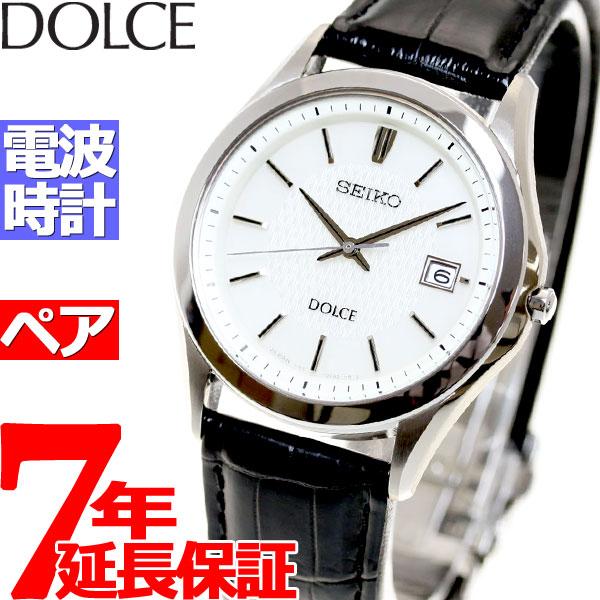 【お買い物マラソンは当店がお得♪本日20より!】セイコー ドルチェ SEIKO DOLCE ソーラー 腕時計 メンズ ペアウォッチ SADM009