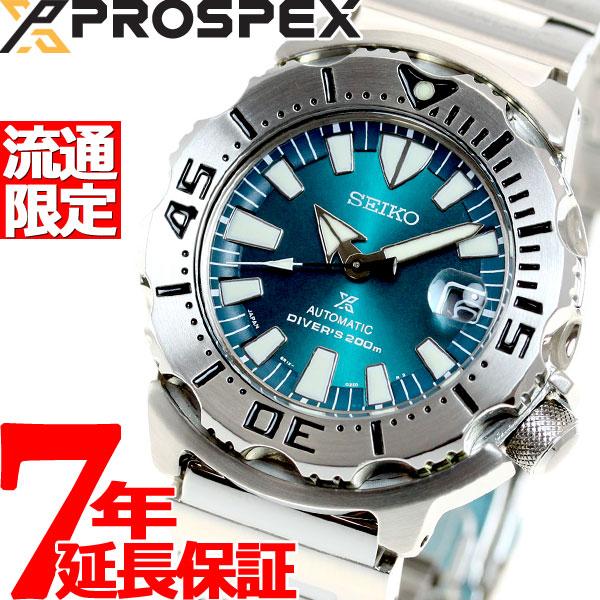 セイコー プロスペックス SEIKO PROSPEX 流通限定モデル ダイバースキューバ メカニカル 自動巻き 腕時計 メンズ SZSC005