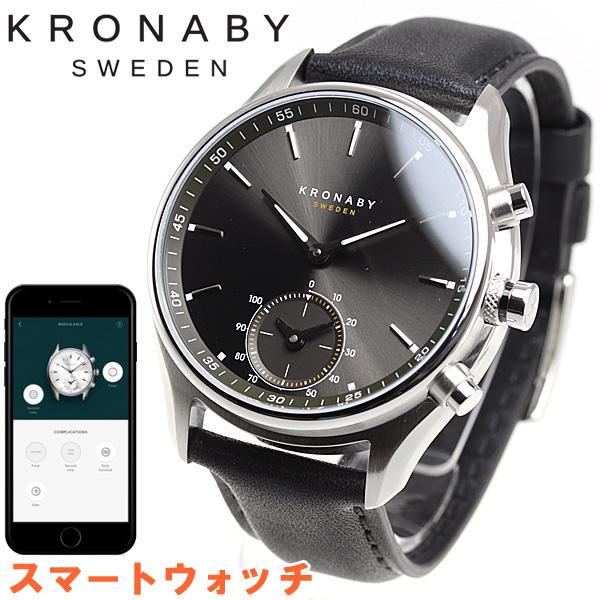 クロナビー KRONABY KRONABY セーケル クロナビー SEKEL A1000-1904 スマートウォッチ 腕時計 メンズ A1000-1904, GTストア:e5e2fb00 --- itxassou.fr