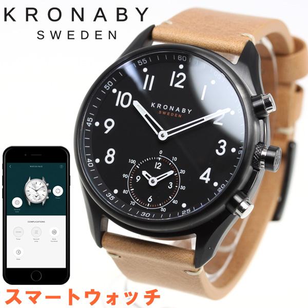 クロナビー KRONABY アペックス APEX スマートウォッチ 腕時計 メンズ A1000-1908