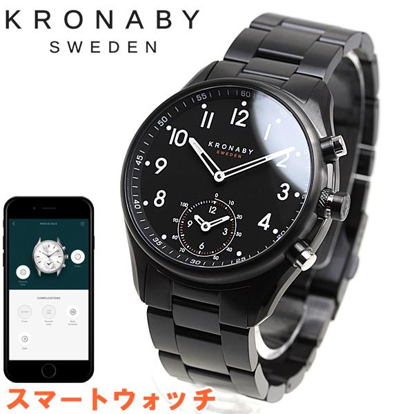 クロナビー KRONABY アペックス APEX スマートウォッチ 腕時計 メンズ A1000-1909