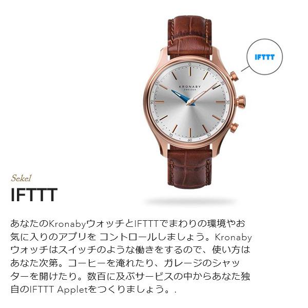 クロナビー KRONABY アペックス APEX スマートウォッチ 腕時計 メンズ A1000-1911
